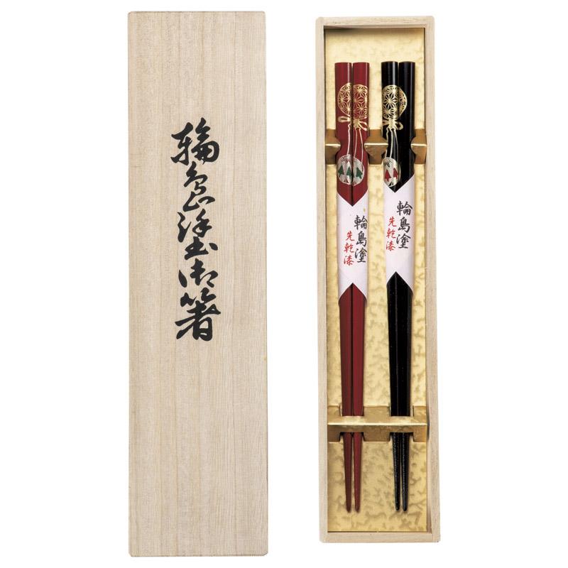 輪島塗 手毬夫婦箸