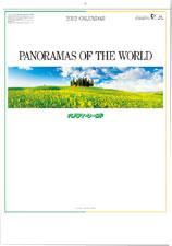 SB-163 パノラマ・ワールド