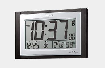 シチズン 電波デジタル時計